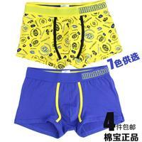 2 PCS pack Male cotton panties trunk boxer shorts lycra cotton 100% u fashion print cotton Sport boxer shorts Free shipping