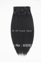 2013 Fashion Ladies Synthetic Clip in Hair Straight #1B Off Black 10piece 18 20 22 24 26 28 30 32 Free Shipping