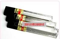 Japan Lead C505 0.5mm automatic pencil lead pencil lead pencil refills