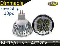 10pcs/lot LED 12V 15W vs 80W Spotlight Bulb 12W 9W Dimmable bulbs led light Living room Lamp High Power led lmaps