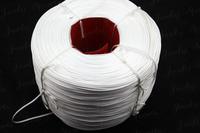Free shipping 1000M/piece 700LB SL Dyneema Fiber Braid Hammock Cord 1.8mm 12 strand