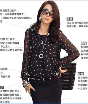 2014 New autumn winter womens shirts top polka dot chiffon long sleeve loose lace dot blouse for women plus size M/L/XL/XXL/XXXL