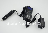 High Quality! Free Shipping Hot Sale Car Heating Box for Car Refrigerator Low Voltage Protector Battery Electric Adapter