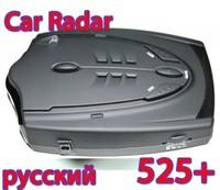 High quality SHO-ME 525+Car Radar Detector Russian with X/K/KA/Ultra-X/Ultra-K/Ultra-KA/VG-2/Laser 360 Degree Free Shipping