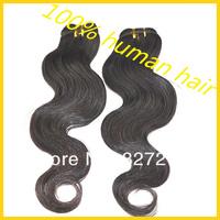 Queen Beauty Hair Brazillian Body Wave 50g/piece Cheap Brazilian Hair 5 or 6pcs Mix Lot Hair Extension High quality Grade 5A
