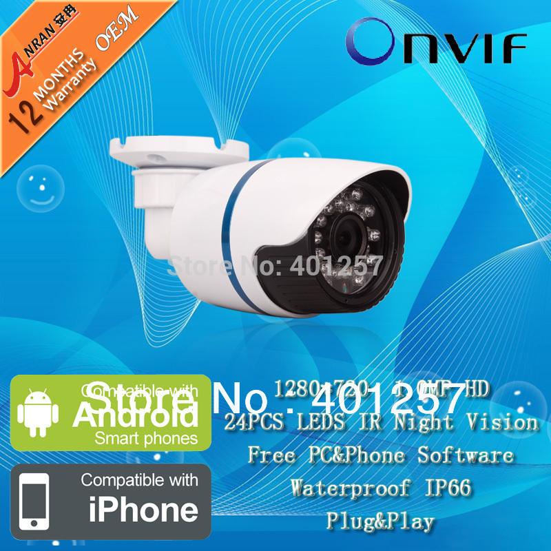 Onvif H.264 HD 720P 1280*720 Resolution HD Network IP Camera 24 IR Outdoor Security CCTV Camera(China (Mainland))