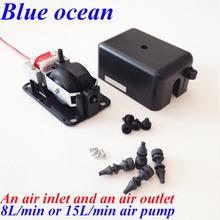BO-2208AP, FREE SHIPPING 4L/min 8L/min 15L/min 25L/min Double nozzle air pump for SPA and
