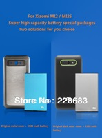 Original battery case for xiaomi mi2 mi2s battery cover case +3100 mAh xiaomi m2 m2s original battery
