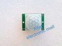 Free Shipping 5PCS HC-SR501 Adjust IR Pyroelectric Infrared PIR module Motion Sensor Detector Module
