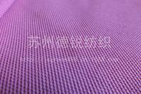 Custom 100% Double Mercerized Cotton Knitting Fabric/High Quality Mercerizing Lacoste Fabric L100CM*W160CM For Polo T-shirt
