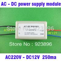220 V to 12 V to 5v to3.3V  AC - DC power supply module transformer module JY-220S12 Free shipping