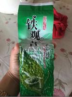 500g Chinese organic Tieguanyin tea  fragrant Oolong tea organic natural health tea green food Free shipping