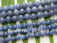 Free Shipping Natural 6mm Blue Kyanite Smooth Round European Bracelet  Wholesale Beads