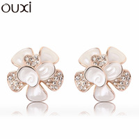 ERA044 Lotus Flower Stud Earrings 2013 Top Austrian Crystal Thick 18K / White Gold Plated Free Shipping