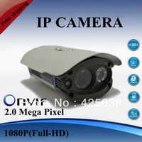 Free shipping new 2.0 Megapixel H.264 onvif IR Night Vision Camera Network night vision Outdoor ip camera