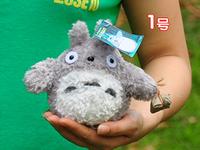 free shipping 13CM=5.12Inch Miyazaki Hayao Cute Totoro Plush Stuffed Animal toy doll, girl friend children birthday gift