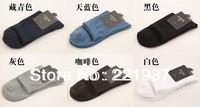 6 Color Free Shipping 1Lot=10 Pair All Cotton Classic Business Men's Sock Brand Mens Socks , Socks For men , Cotton Sock