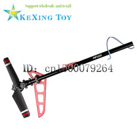 Free shipping + wholesale chopper tail unit MJX F45 spare parts / F645 2.4G Metal Gyro spare parts RC Helicopter Tail Parts