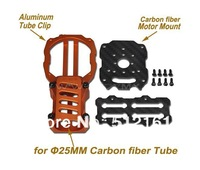 Alloy 25mm Tube Clip Motor Mount for Large drone Multirotor Frame quadcopter  Hexacopter T680/810/960 octocopter T1200