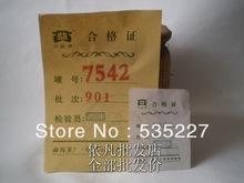 Pu Erh Promotion 7542 901 Menghai Dayi Puerh Tea 357g Cake YunNan Puer Sheng Raw Tea