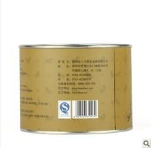 80g The Best Tea in China Top Dahongpao Authentic Wuyi Rock Tea Da Hong Pao Oolong