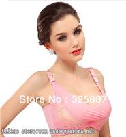 Free Shipping Cheaper Girl Four hook and eye Wiping a bosom Push Up Bra - AV017