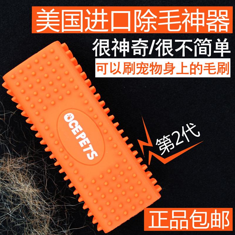 Car pet brush magic hair remover pet dog cat hair cleaner(China (Mainland))