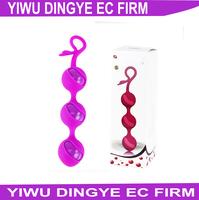 Vaginal Ball Pretty Love Silicone Vagina Exerciser ,Kegal Ball, Smart  Love Ball , Koro  Ben Wa ball Sex Toys  Erotic Products