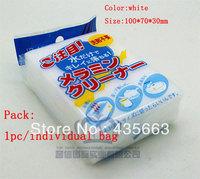Free Shipping,White sponge Magic Sponge Eraser Melamine Cleaner,100x70x30mm,multi-functional Cleaning,packed 1pc/bag,100pc/lot