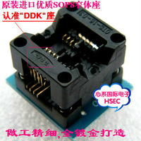 Free Shipping SOP8 to DIP8 Socket / SOP8-DIP8 / SOIC8 -DIP8 Narrow 150mil Socket sop8 to dip8 ic programmer adapter DDK