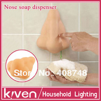 Fun Nose  Shower Soap Dispenser Suction Hooks Bathroom Set Sanitizer  Suction Hooks Bathroom Accessories Set Novelty Households