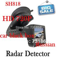 Car DVR 720P,Car black box with E-dog Radar Detector + 2.0 inch screen SH818 russian language