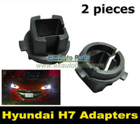 H7 Xenon Light Adapter Holders Hyundai Genesis Veloster Coupe KIA K5 Low Beam HID Lamp Bulbs Base 10pcs/lot Free Shipping