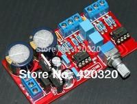 YJ dual 12V-0-12V NE5532 preamplifier board volume controller Amplifier preamp mixer board for amplifier board