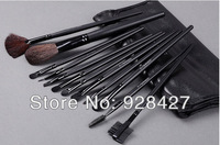 Fashion 12PCS Professional Makeup Brush Facial Care Facial Beauty Cosmetic Brushes Set With Case   freeshipping