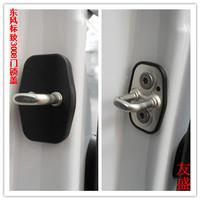 2014 sale peugeot 308 408 508 407 3008 207 rcz citroen c4 picasso c4l ds4 ds3 ds5 c5,c2 door lock cover anti-corrosive 4 pcs/lot