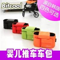 Baby car child tricycle child cart car bag basket bag nappy bag dual-use