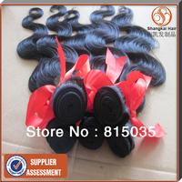 wholesale  virgin malaysian hair 5pcs/Lot,  50g/piece , Natural Color ,Body Wave ,free shipping