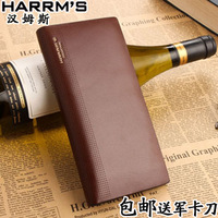 free shipping Harrms Male wallet men's long design wallet genuine leather wallet 60 - 3