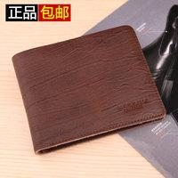 free shiping Harrms wallet men's short design wallet male card holder genuine leather wallet