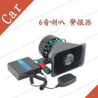 Warranty new arrival alarm car alarm horn 6 megaphone loudspeaker 100w