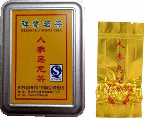 10packs 100g formosa Taiwan dong ding Ginseng alishan Oolong milk Tea 2015 iron Gift pack Health