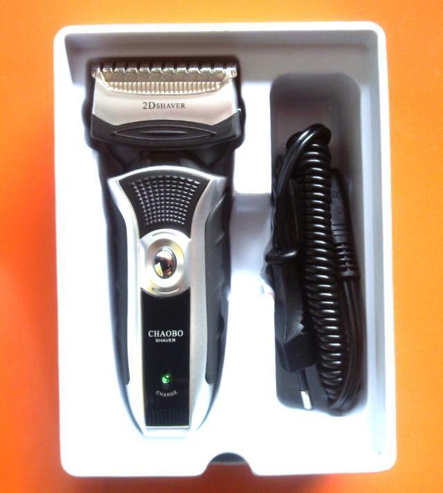 pubic hair removing machine