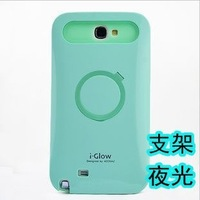 For Galaxy Note II iGlow Silicon Protective Phone Case for Samsung  N7100 Luminous Bracket Phone Shell Case Night Glowing