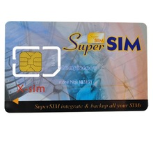 super sim 16 in 1 price