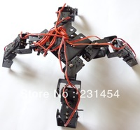 Aluminium Robot Beast Mount Kit 12 DOF Four Legg for Arduino Compatible without servos