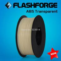 Flashforge 3D Printer ABS filament transparent,diameter 1.75mm, 1kg per roll