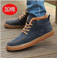 New winter boots Korean men's cotton shoes men's fashion boots warm snow boots men sneakers