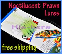 Free shipping 15pcs/lot Luminous prawn shashlik hook Soft Simulation Prawn  Lures  Fishing Bait 14# 15# 16#