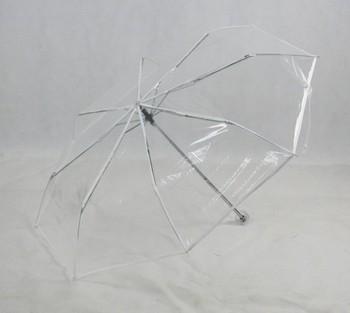 Thirty percent transparent umbrella QingYuSan personality style folding umbrella, free shipping